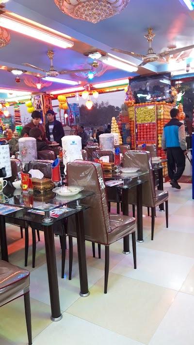 Park Doner Fast Food فست فود پارک دونر