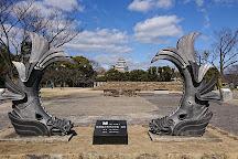 Shiromidai Park, Himeji, Japan