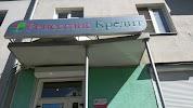 Ренессанс Кредит, улица Урицкого на фото Пензы