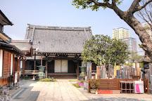 Ryogonji, Yanaka, Japan