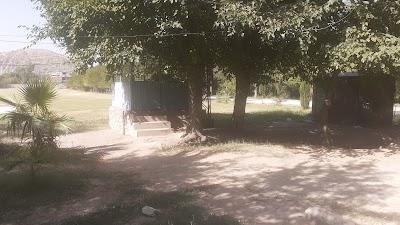 University Family Park پوهنتون فاميلي پارک