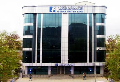 Afghan United Bank Head Office