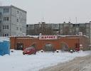 Магнит, улица Конституции СССР на фото Оренбурга