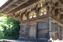 Rurikoji Temple, Yamaguchi, Japan