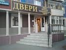 Сауны, улица Мельникайте, дом 135 на фото Тюмени