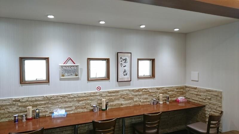 沼津餃子の店 北口亭