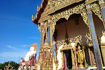 Wat Plai Laem, Plai Laem, Thailand