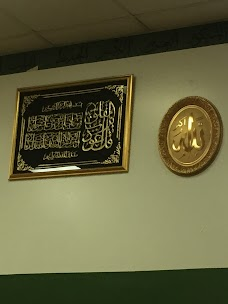 Nigerian Muslim Association of New York new-york-city USA