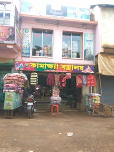 Maa Kamakhya Bastralaya haora
