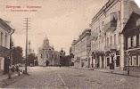 Полимерстройсервис, улица Ленина, дом 7В на фото Костромы