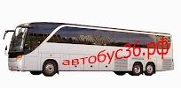 Аренда автобусов в Воронеже