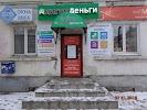 Мигомденьги, улица Чкалова на фото Рыбинска