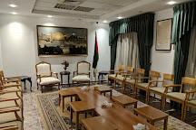 Yasser Arafat Museum, Ramallah, Palestinian Territories