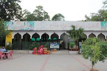 Bagh-e-Jinnah, Lahore, Pakistan