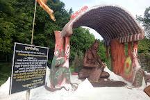 Madku Dweep, Bilaspur, India