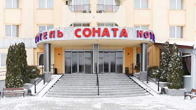 Sonata Hotel & Restaurant