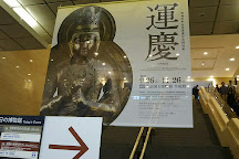 Tokyo National Museum The Heiseikan, Taito, Japan