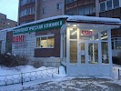 Дент-Мастер Стоматологическая Клиника