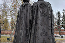 Monument to Peter and Fevronia, Sergiyev Posad, Russia