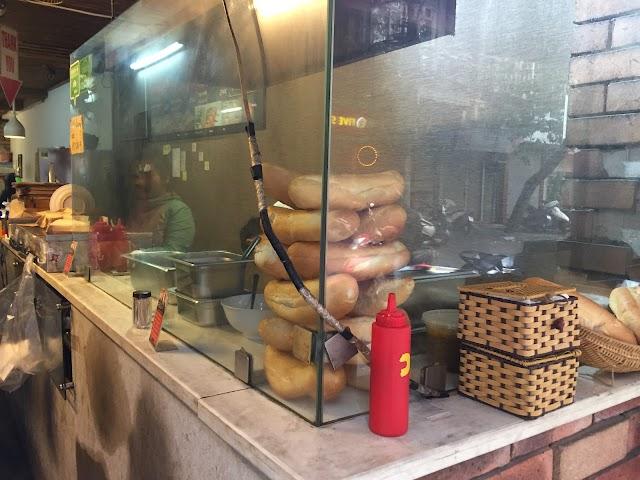 Bánh Mỳ Vietnamese Bread