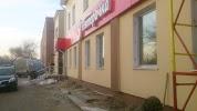 Олимп, улица Строителей на фото Омска
