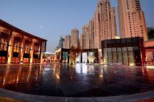 The Beach Center, Dubai, United Arab Emirates