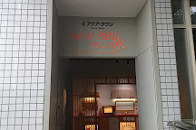 Tokyo Water Science Museum, Koto, Japan