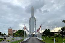Musee de l'Espace, Kourou, French Guiana
