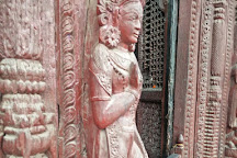 Gaddhi Baithak, Kathmandu, Nepal