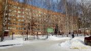 Республиканский клинико-диагностический центр г. Ижевск, улица Ленина на фото Ижевска
