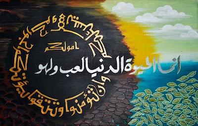 Toko Kaligrafi Eshaye