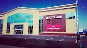 АКВАТОРИЯ, магазин газового и сантехнического оборудования