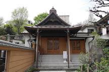 Chuko-ji Temple, Taito, Japan