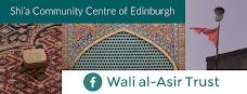 Wali al-Asir Trust