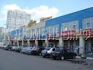 Союз Ломбардов, улица Гагарина, дом 26А на фото Коломны