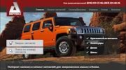 SpareParts - Запчасти Ford. Магазин автозапчастей для американских автомобилей., улица Патриотов на фото Киева