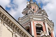 Spassky Monastery Cathedral Zaikonospassky, Moscow, Russia