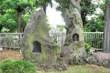 Hosenji Temple, Hino, Japan