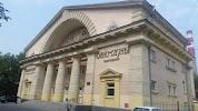 Первомайское, ЕМУП, Первомайская улица на фото Екатеринбурга