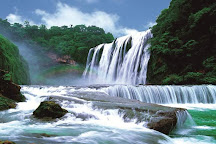 Huangguoshu Water Falls, Zhenning County, China