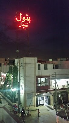 Batool General Hospital karachi