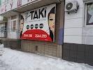 Таки, Судостроительная улица на фото Красноярска