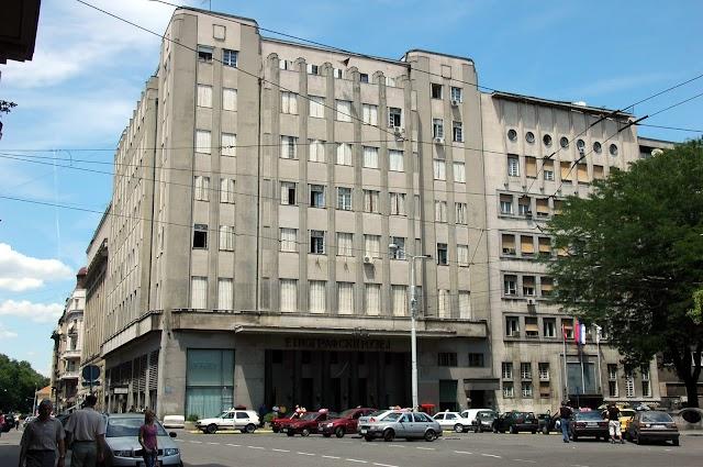Musée ethnographique de Belgrade