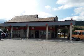 Автобусная станция   Vatra Dornei
