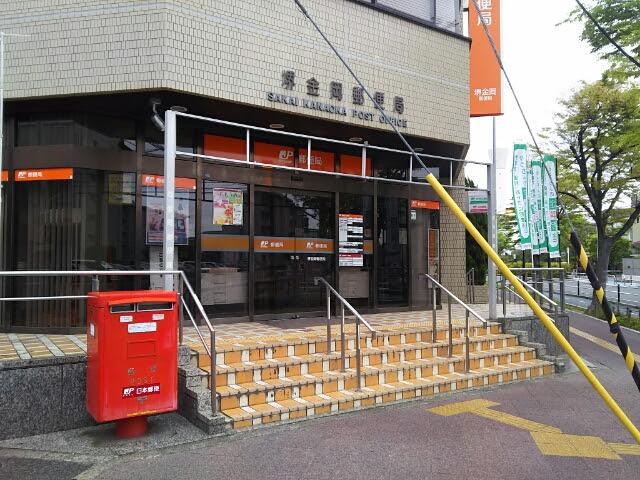堺金岡郵便局 (大阪府堺市新金岡...