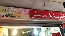 Fakhar Silk Center dera-ghazi-khan