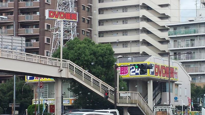 花太郎 川崎尻手1号店