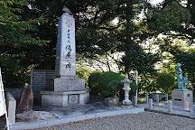 Hamada Gokoku Shrine, Hamada, Japan