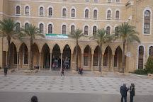 American University of Beirut Museum, Beirut, Lebanon