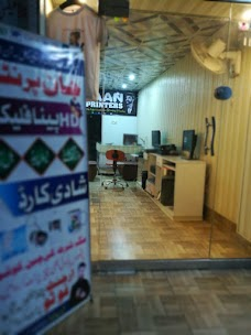 Jaan Mobiles And Printers chiniot